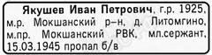 http://s7.uploads.ru/t/SXbas.jpg