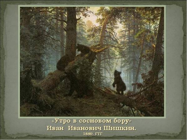 http://s7.uploads.ru/t/SYgMt.jpg