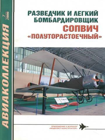http://s7.uploads.ru/t/SqM0P.jpg