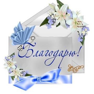 http://s7.uploads.ru/t/Srqc7.jpg