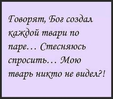 http://s7.uploads.ru/t/Ss2TH.jpg