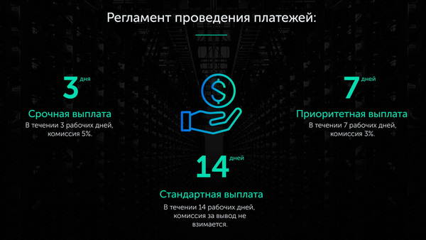 http://s7.uploads.ru/t/Sv0k6.jpg
