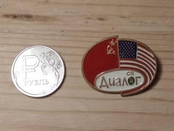 http://s7.uploads.ru/t/Swg5Y.jpg