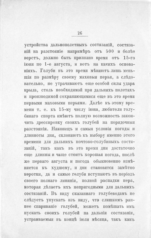 http://s7.uploads.ru/t/SxhcL.jpg