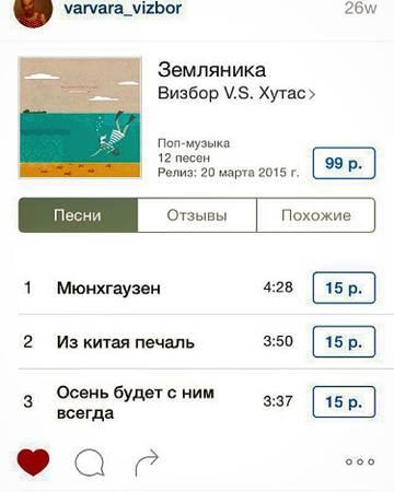 http://s7.uploads.ru/t/TDcVY.jpg