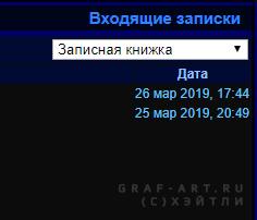 http://s7.uploads.ru/t/TNCe0.jpg