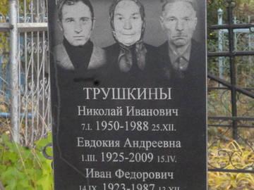 http://s7.uploads.ru/t/TekOG.jpg