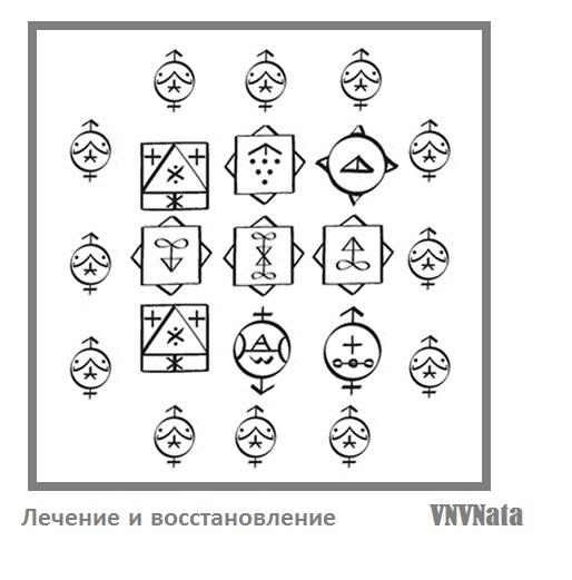http://s7.uploads.ru/t/TiHxE.jpg
