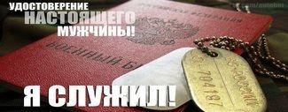 http://s7.uploads.ru/t/TiKl7.jpg