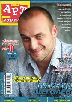 http://s7.uploads.ru/t/UI8iL.jpg