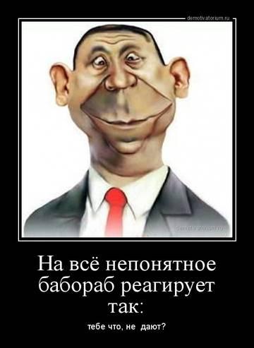http://s7.uploads.ru/t/UIjHT.jpg