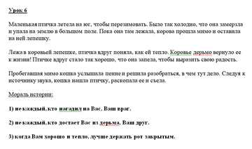 http://s7.uploads.ru/t/UiVAg.png