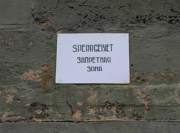 http://s7.uploads.ru/t/UkrT6.jpg