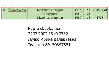 http://s7.uploads.ru/t/Umo9S.jpg