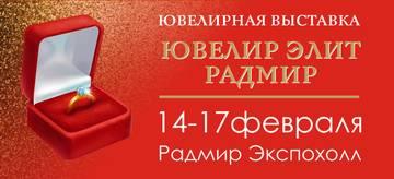 http://s7.uploads.ru/t/UyJXz.jpg