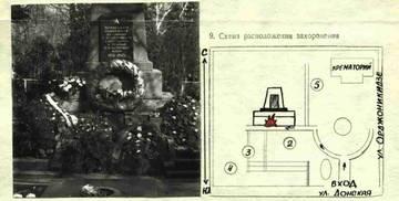 http://s7.uploads.ru/t/V00oq.jpg