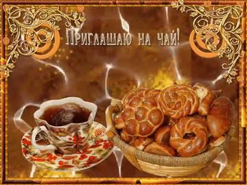 http://s7.uploads.ru/t/V4kn6.jpg