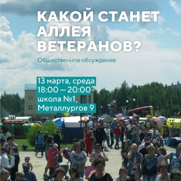 http://s7.uploads.ru/t/VFyAv.jpg