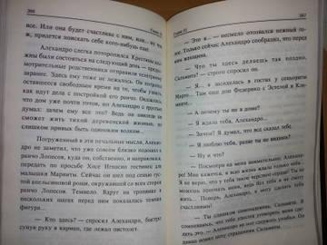 http://s7.uploads.ru/t/VKZku.jpg