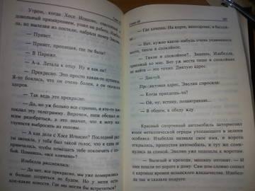 http://s7.uploads.ru/t/VTqen.jpg