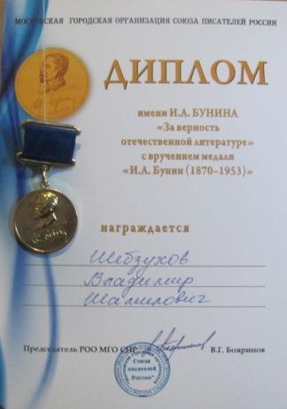 http://s7.uploads.ru/t/Vu814.jpg