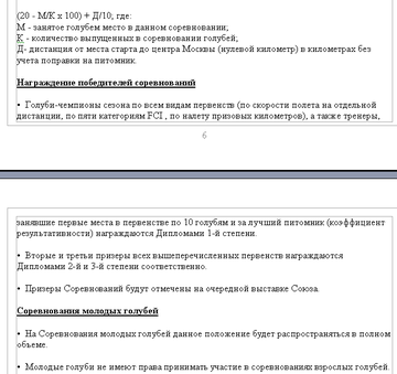 http://s7.uploads.ru/t/VwprM.png