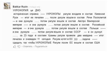 http://s7.uploads.ru/t/WAuzd.jpg