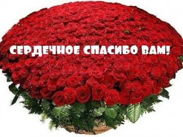 http://s7.uploads.ru/t/WO0a3.jpg