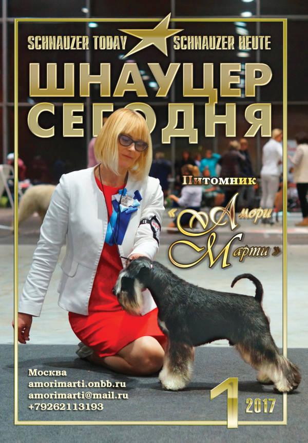 http://s7.uploads.ru/t/WQnO4.jpg
