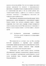 http://s7.uploads.ru/t/WYoD4.jpg