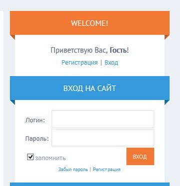 http://s7.uploads.ru/t/WZKTk.jpg