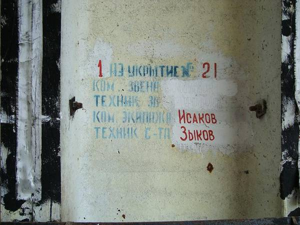 http://s7.uploads.ru/t/WaIPE.jpg