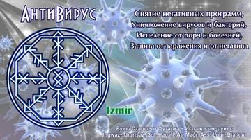 http://s7.uploads.ru/t/Wekgx.jpg