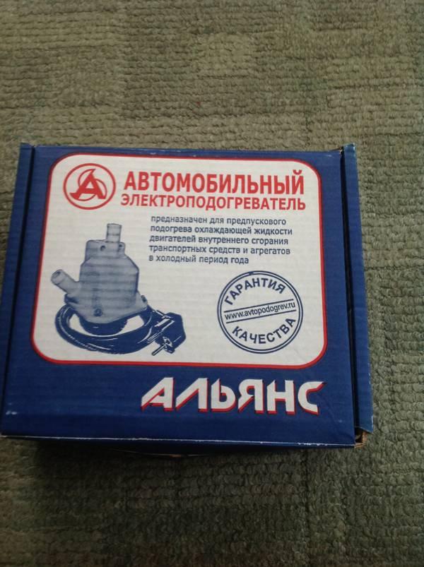 http://s7.uploads.ru/t/Wmy35.jpg