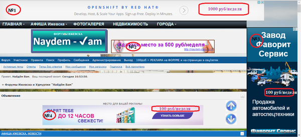 http://s7.uploads.ru/t/Wnt72.png