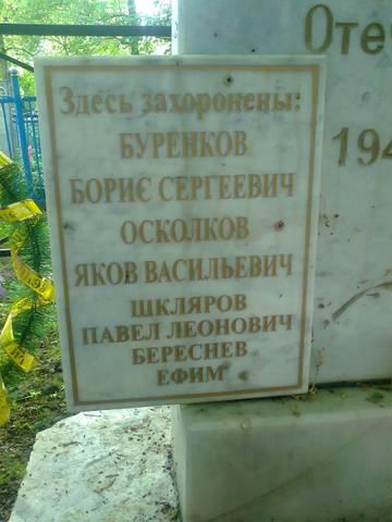 http://s7.uploads.ru/t/Wzd50.jpg