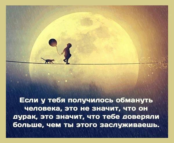 http://s7.uploads.ru/t/X6e4q.jpg