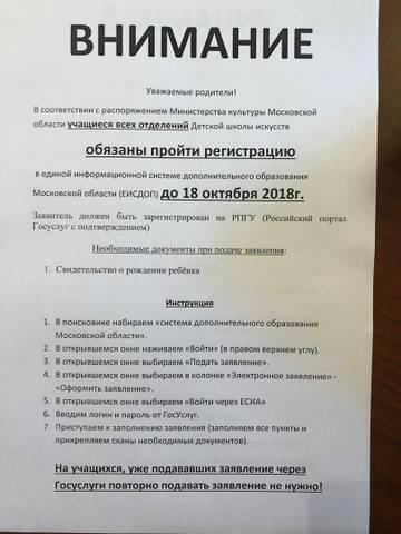 http://s7.uploads.ru/t/X7Byu.jpg