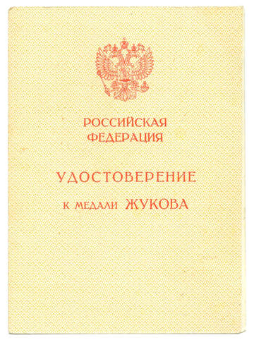 http://s7.uploads.ru/t/XLzkV.jpg