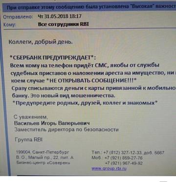http://s7.uploads.ru/t/XZNw6.jpg