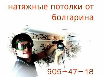 http://s7.uploads.ru/t/Xre3Q.jpg