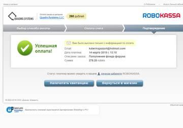 http://s7.uploads.ru/t/Xvk9h.jpg