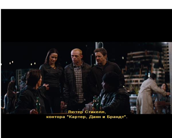 Миссия невыполнима: Племя изгоев  Mission: Impossible - Rogue Nation