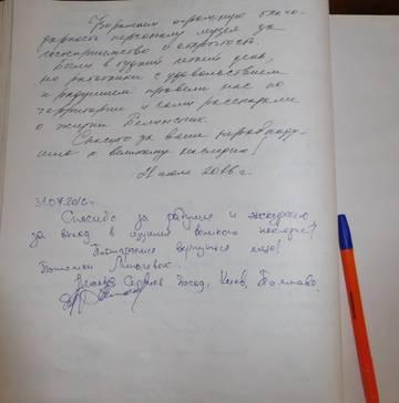 http://s7.uploads.ru/t/YFOpS.jpg