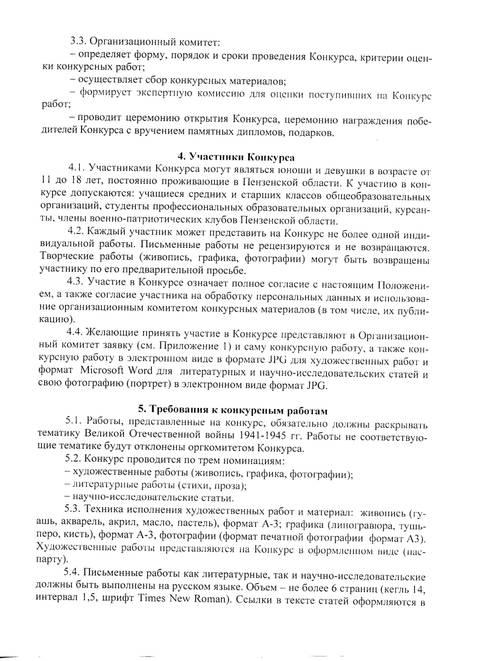 http://s7.uploads.ru/t/YGSnp.jpg