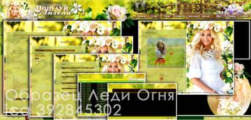 http://s7.uploads.ru/t/YH3cs.jpg