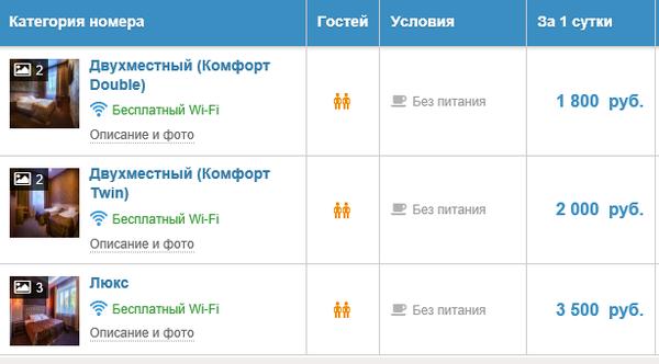 http://s7.uploads.ru/t/YHmJ2.png