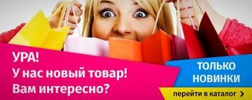 http://s7.uploads.ru/t/YKBZs.jpg