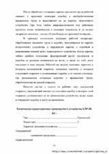 http://s7.uploads.ru/t/YQv8t.jpg