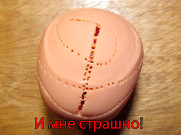http://s7.uploads.ru/t/YiS5B.jpg